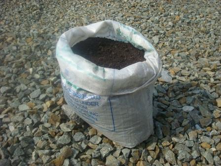 Грунт растительный (мешок 50 л)