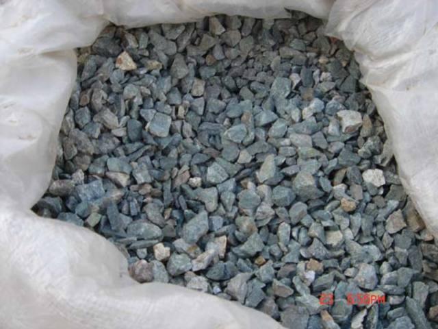 Гранитная крошка фракции 2-5 (мешок 25 кг)