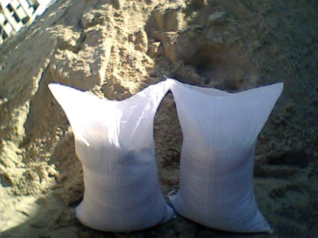 Песок строительный речной (мешок 25 кг)